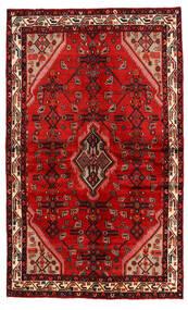 Hamadan Matto 135X223 Itämainen Käsinsolmittu Ruoste/Tummanpunainen (Villa, Persia/Iran)