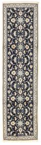 Nain Matto 80X302 Itämainen Käsinsolmittu Käytävämatto Vaaleanharmaa/Musta (Villa, Persia/Iran)