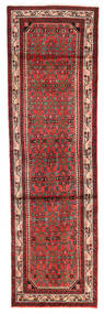 Hosseinabad Matto 79X267 Itämainen Käsinsolmittu Käytävämatto Tummanpunainen/Tummanruskea (Villa, Persia/Iran)