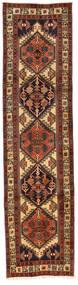 Ardebil Matto 89X288 Itämainen Käsinsolmittu Käytävämatto Tummanruskea/Tummanpunainen (Villa, Persia/Iran)