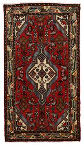 Hamadan Matto 75X135 Itämainen Käsinsolmittu Tummanruskea/Ruoste (Villa, Persia/Iran)