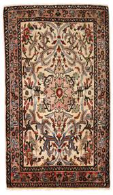 Hamadan Matto 77X132 Itämainen Käsinsolmittu Tummanruskea/Valkoinen/Creme (Villa, Persia/Iran)