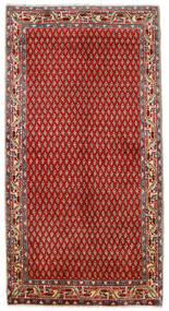 Sarough Matto 66X127 Itämainen Käsinsolmittu Ruoste/Tummanpunainen (Villa, Persia/Iran)