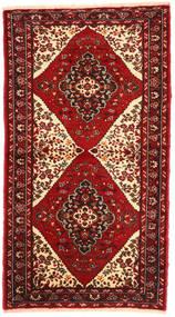 Mashad Matto 98X176 Itämainen Käsinsolmittu Tummanpunainen/Ruoste (Villa, Persia/Iran)