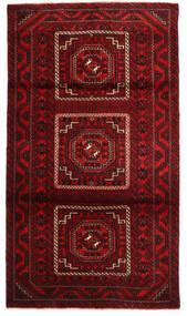 Mashad Matto 110X197 Itämainen Käsinsolmittu Tummanpunainen/Punainen (Villa, Persia/Iran)