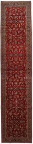 Keshan Matto 112X504 Itämainen Käsinsolmittu Käytävämatto Tummanpunainen (Villa, Persia/Iran)
