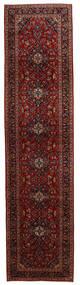 Keshan Matto 98X400 Itämainen Käsinsolmittu Käytävämatto Tummanpunainen (Villa, Persia/Iran)