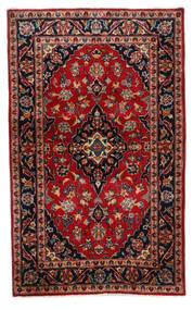 Keshan Matto 94X155 Itämainen Käsinsolmittu Tummanruskea/Tummanpunainen (Villa, Persia/Iran)