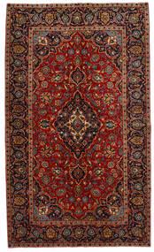 Keshan Matto 149X253 Itämainen Käsinsolmittu Tummanpunainen/Tummanruskea (Villa, Persia/Iran)