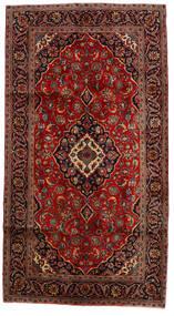 Keshan Matto 145X272 Itämainen Käsinsolmittu Tummanpunainen/Tummanruskea (Villa, Persia/Iran)