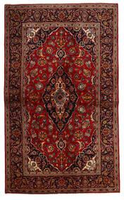 Keshan Matto 137X230 Itämainen Käsinsolmittu Tummanpunainen/Tummanruskea (Villa, Persia/Iran)