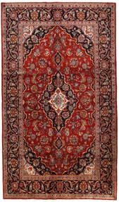 Keshan Matto 145X249 Itämainen Käsinsolmittu Tummanpunainen (Villa, Persia/Iran)