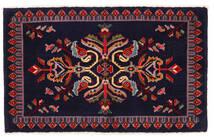 Keshan Matto 62X90 Itämainen Käsinsolmittu Tummanvioletti (Villa, Persia/Iran)