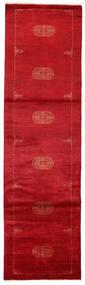 Huttan Matto 84X301 Itämainen Käsinsolmittu Käytävämatto Punainen/Tummanpunainen (Villa, Pakistan)