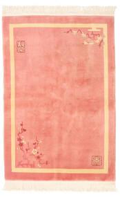 Kiina Antiikkiviimeistely Matto 137X198 Itämainen Käsinsolmittu Vaaleanpunainen/Tummanbeige (Villa, Kiina)