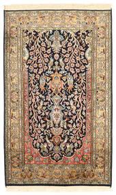 Kashmir 100% Silkki Matto 76X125 Itämainen Käsinsolmittu Tummanruskea/Tummanbeige (Silkki, Intia)