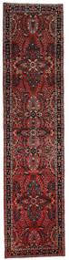 Lillian Matto 80X332 Itämainen Käsinsolmittu Käytävämatto Tummanpunainen/Tummanruskea (Villa, Persia/Iran)