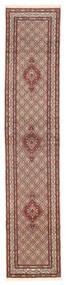 Moud Matto 77X385 Itämainen Käsinsolmittu Käytävämatto Tummanpunainen/Tummanruskea (Villa/Silkki, Persia/Iran)