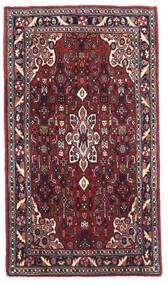 Bidjar Matto 76X131 Itämainen Käsinsolmittu Tummanruskea/Musta (Villa, Persia/Iran)