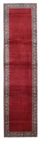 Keshan Matto 95X379 Itämainen Käsinsolmittu Käytävämatto Tummanpunainen/Punainen (Villa, Persia/Iran)