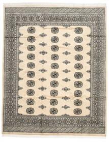 Pakistan Bokhara 2Ply Matto 200X250 Itämainen Käsinsolmittu Beige/Vaaleanharmaa/Tummanharmaa (Villa, Pakistan)