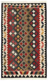 Kelim Matto 104X174 Itämainen Käsinkudottu Tumma Turkoosi/Beige (Villa, Persia/Iran)