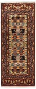 Turkaman Matto 84X200 Itämainen Käsinsolmittu Käytävämatto Tummanruskea/Tummanpunainen (Villa, Persia/Iran)