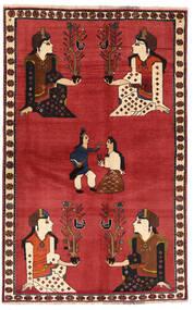 Ghashghai Matto 128X200 Itämainen Käsinsolmittu Ruoste/Tummanpunainen (Villa, Persia/Iran)