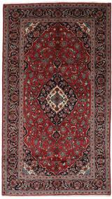 Keshan Matto 144X258 Itämainen Käsinsolmittu Musta/Tummanruskea (Villa, Persia/Iran)