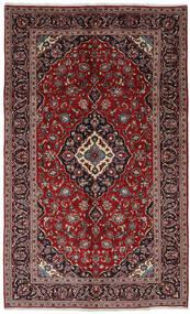 Keshan Matto 150X244 Itämainen Käsinsolmittu Tummanpunainen/Musta (Villa, Persia/Iran)
