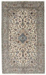 Keshan Matto 150X250 Itämainen Käsinsolmittu Vaaleanharmaa/Tummanharmaa (Villa, Persia/Iran)