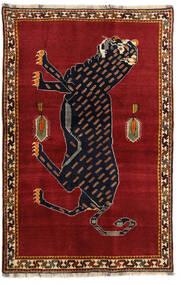 Ghashghai Matto 125X192 Itämainen Käsinsolmittu Punainen/Ruoste (Villa, Persia/Iran)