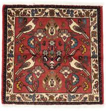 Ghashghai Matto 57X57 Itämainen Käsinsolmittu Neliö Tummanruskea/Tummanpunainen (Villa, Persia/Iran)