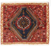 Ghashghai Matto 51X60 Itämainen Käsinsolmittu Tummanpunainen/Tummanruskea (Villa, Persia/Iran)