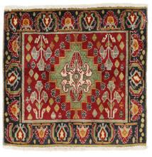 Ghashghai Matto 59X60 Itämainen Käsinsolmittu Neliö Tummanpunainen/Musta (Villa, Persia/Iran)