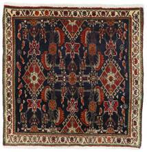 Ghashghai Matto 57X58 Itämainen Käsinsolmittu Neliö Musta/Tummanpunainen (Villa, Persia/Iran)