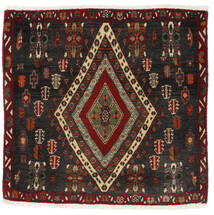 Ghashghai Matto 62X64 Itämainen Käsinsolmittu Neliö Tummanruskea/Tummanpunainen (Villa, Persia/Iran)