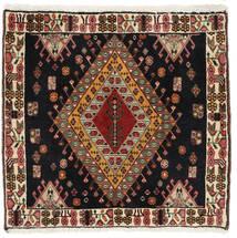 Ghashghai Matto 60X63 Itämainen Käsinsolmittu Neliö Musta/Tummanruskea (Villa, Persia/Iran)