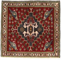 Ghashghai Matto 63X66 Itämainen Käsinsolmittu Neliö Tummanpunainen/Tummanruskea (Villa, Persia/Iran)