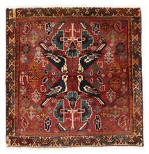Ghashghai Matto 62X64 Itämainen Käsinsolmittu Neliö Tummanpunainen/Tummanruskea (Villa, Persia/Iran)