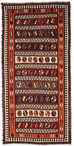 Kelim Vintage Matto 165X340 Itämainen Käsinkudottu Käytävämatto Tummanpunainen/Tummanruskea (Villa, Persia/Iran)