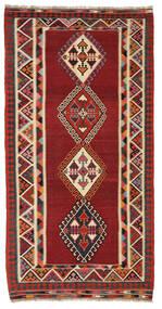 Kelim Vintage Matto 145X283 Itämainen Käsinkudottu Käytävämatto Tummanpunainen/Tummanruskea (Villa, Persia/Iran)