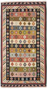 Kelim Vintage Matto 158X298 Itämainen Käsinkudottu Tummanharmaa/Beige (Villa, Persia/Iran)