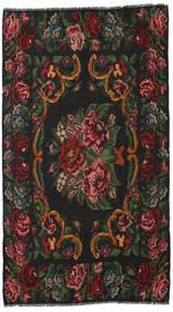 Ruusukelim Moldavia Matto 186X326 Itämainen Käsinkudottu Tummanharmaa/Tummanpunainen (Villa, Moldova)