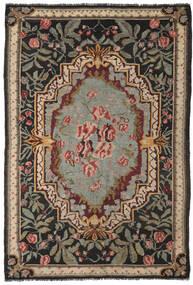 Ruusukelim Moldavia Matto 192X286 Itämainen Käsinkudottu Musta/Tummanharmaa (Villa, Moldova)