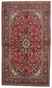 Keshan Matto 138X239 Itämainen Käsinsolmittu Tummanpunainen/Tummanruskea (Villa, Persia/Iran)