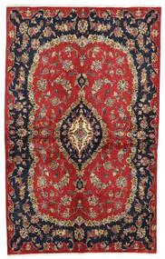 Keshan Matto 135X216 Itämainen Käsinsolmittu Tummanpunainen/Tummansininen (Villa, Persia/Iran)