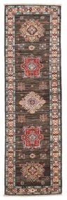 Kazak Ariana Matto 62X207 Moderni Käsinsolmittu Käytävämatto Tummanruskea/Tummanpunainen (Villa, Afganistan)