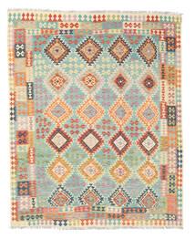Kelim Afghan Old Style Matto 246X294 Itämainen Käsinkudottu Beige/Vaaleanharmaa (Villa, Afganistan)
