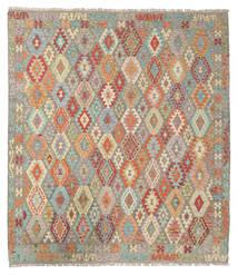 Kelim Afghan Old Style Matto 261X296 Itämainen Käsinkudottu Vaaleanharmaa/Vaaleanruskea Isot (Villa, Afganistan)